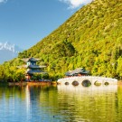 Paid China TEFL Internship