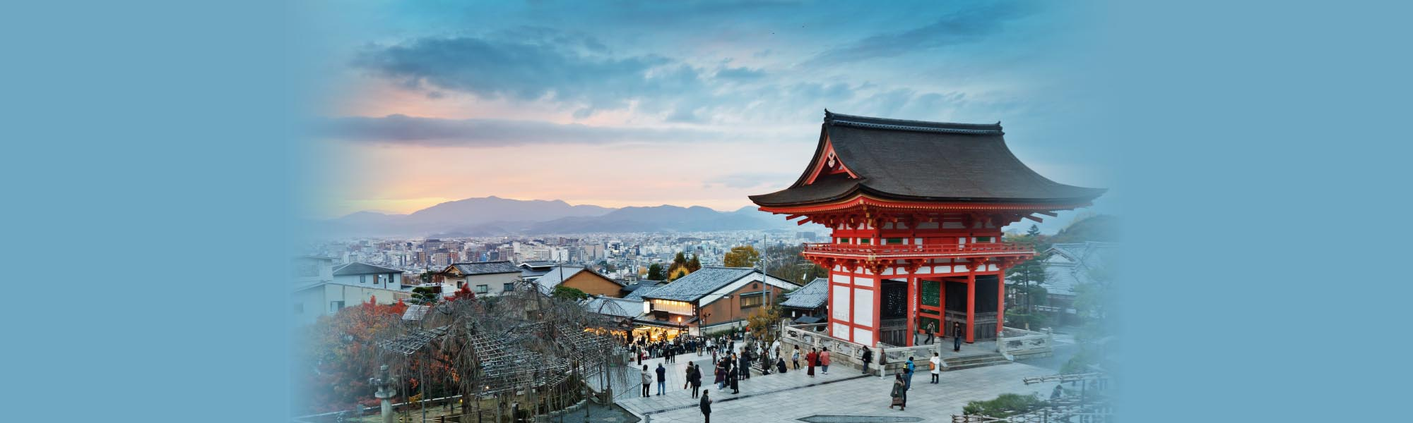 Teach English in Japan with i-to-i TEFL
