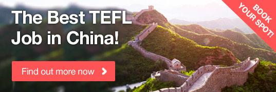 China Internship