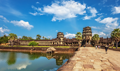 View the i-to-i Cambodia TEFL Internship