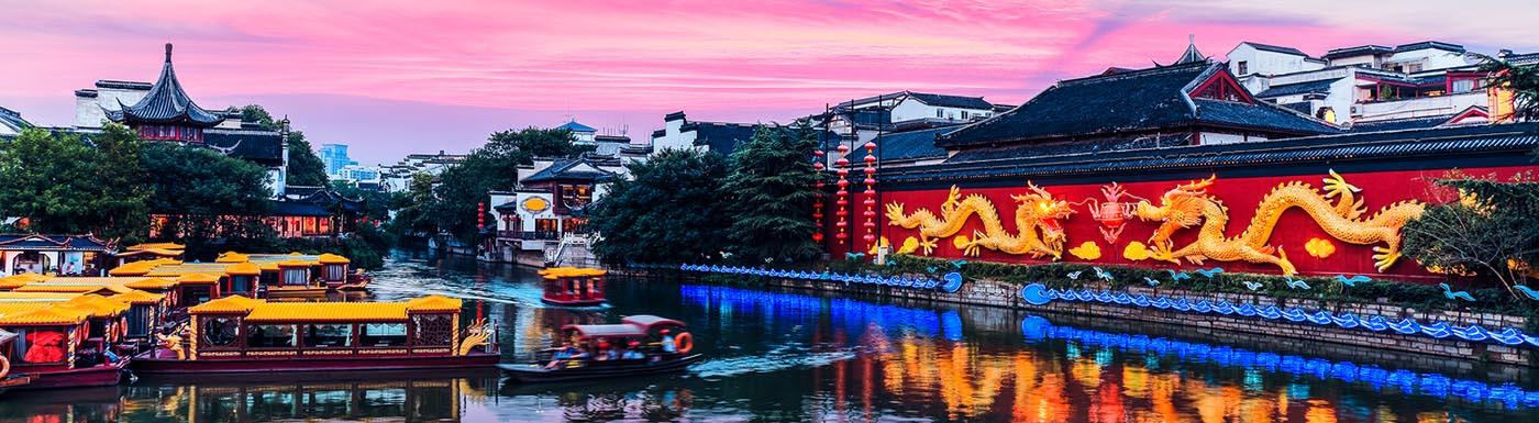 China Ninjiang