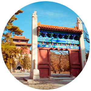 Find out all about teaching English in China with these commonly asked questions.