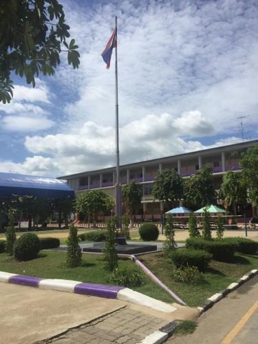 School in Kanchanaburi, Thailand