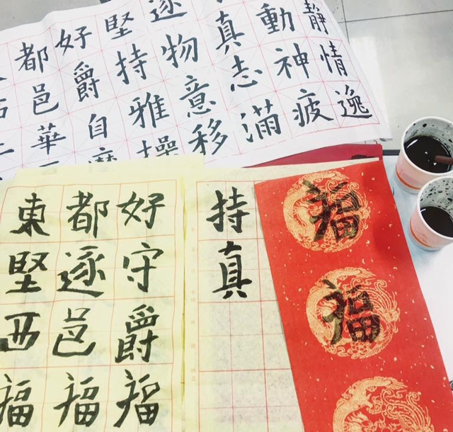 i-to-i intern's calligraphy work as done in the Paid China TEFL Internship orientation week