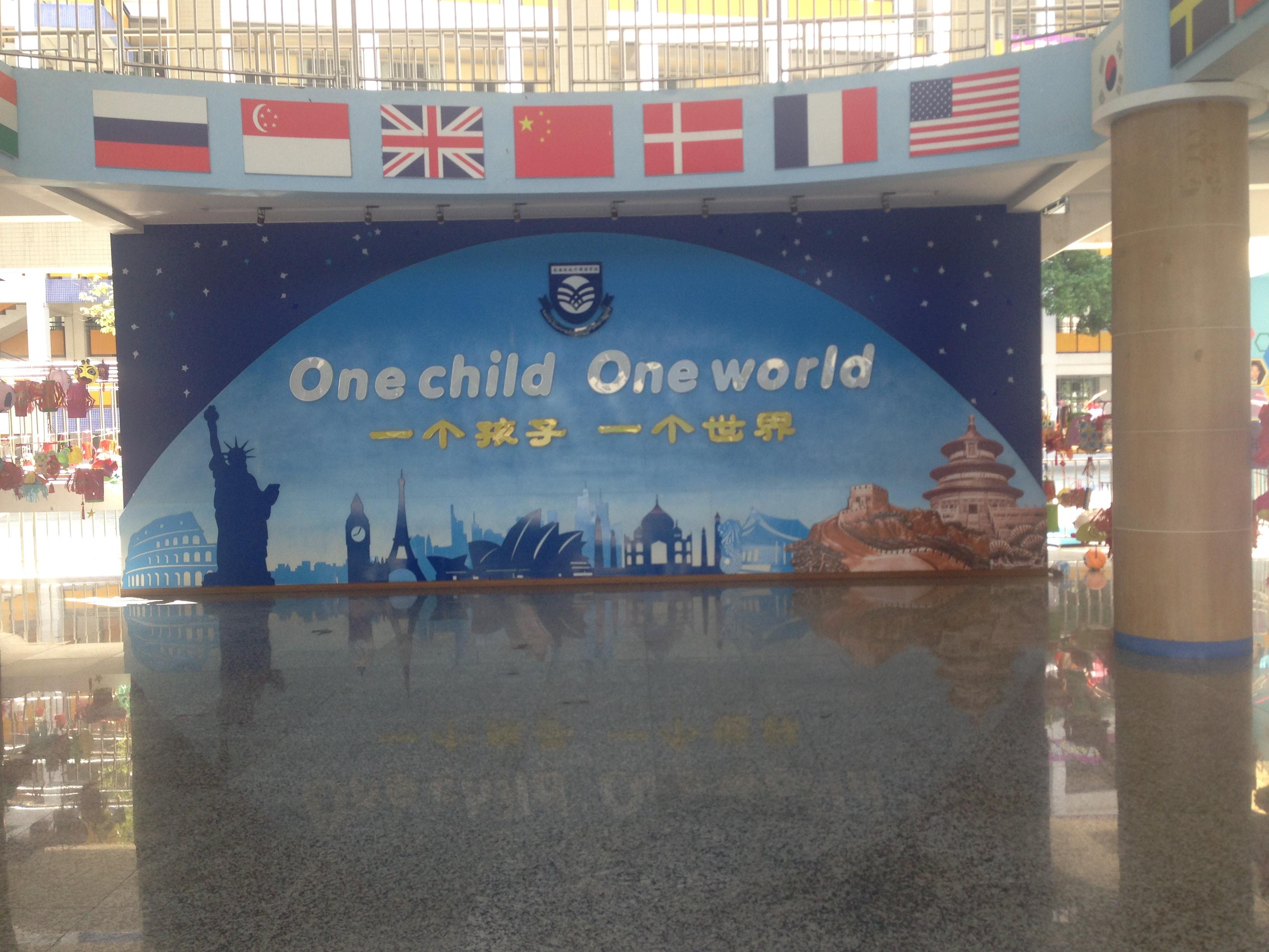 Wall mural at school in Foshan, China