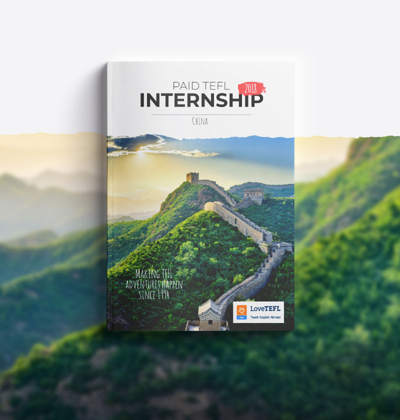 china internship brochure