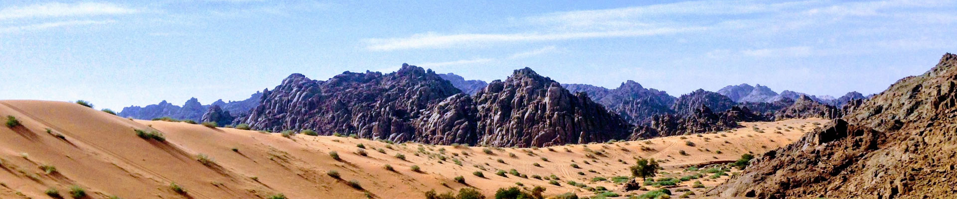 Desert and mountains in Saudi Arabia