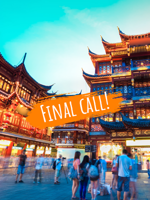 China final call