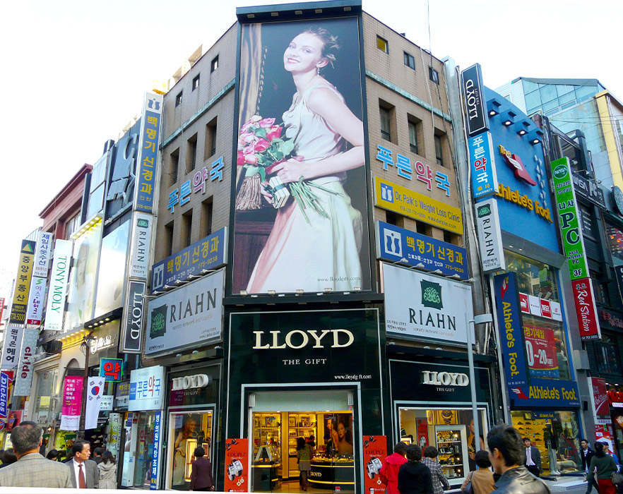 Shops and advertisements, Seoul, South Korea