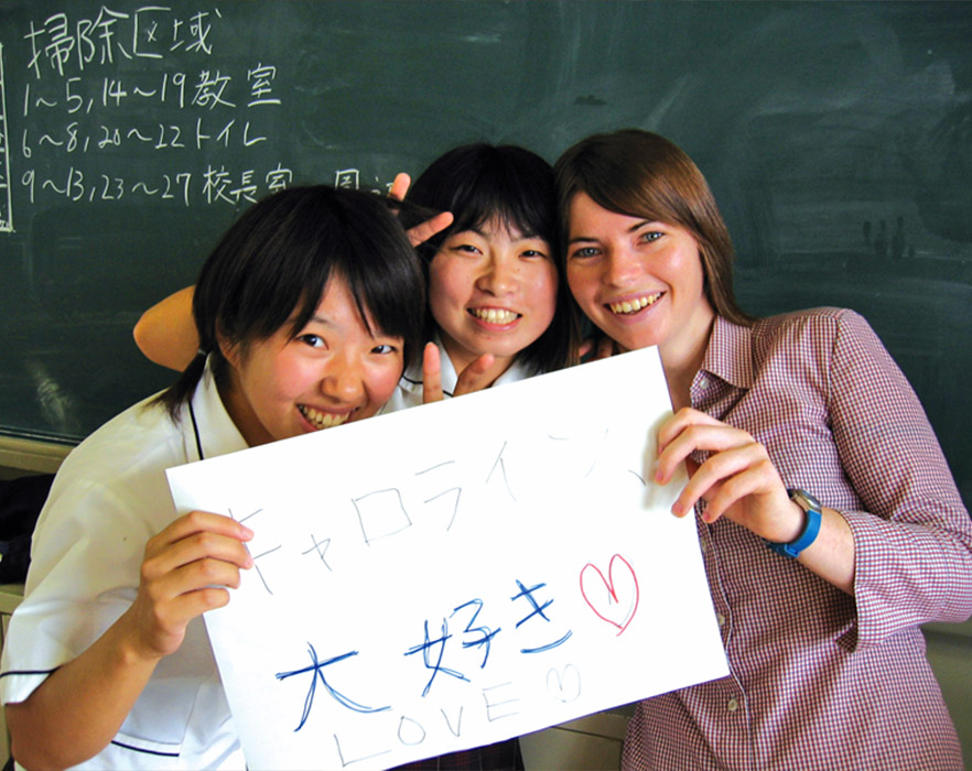 TEFL teacher in Japan