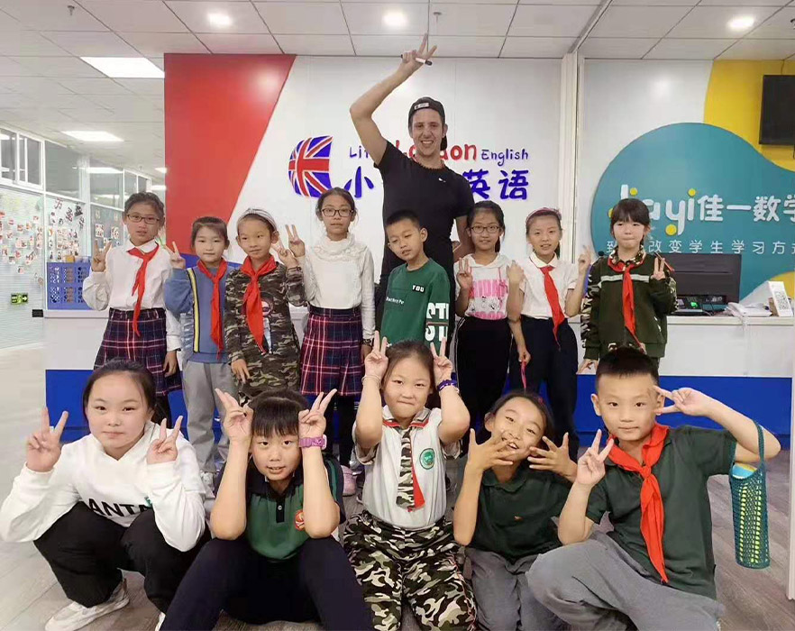 TEFL teacher with students, China
