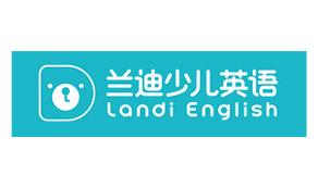 Landi English logo