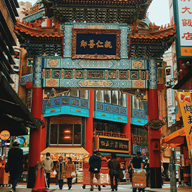 chinese gate in china