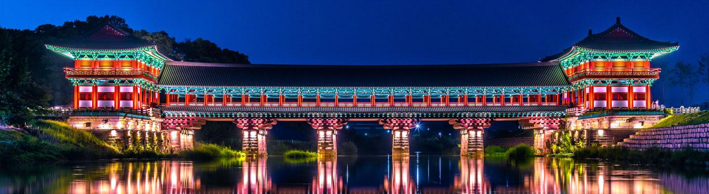 South Korea landmark at nighttime